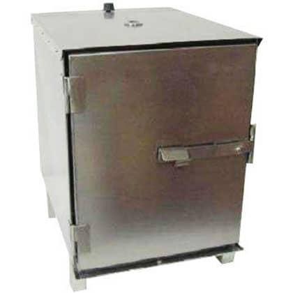 Smokintex 1100 Pro